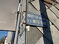 Eine Straße - zwei Namen (1).jpg