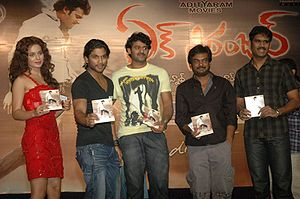 Ek Niranjan - (from left) Kangana Ranaut, Allu Arjun, Prabhas, Puri Jagannadh, Adityaram during the film audio release
