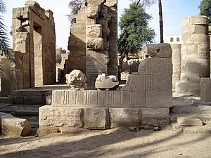 El-Tod - Northeastern side of the Ptolemaic pronaos of the Temple of Monthu in El-Tod