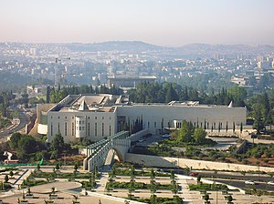 Supreme Court of Israel, Jerusalem. Taken from...