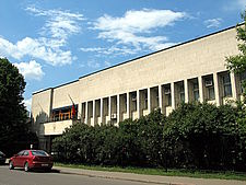 Embassy of Portugal in Moscow, building.jpg