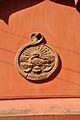 Emblem - Ramakrishna Mission Ashrama - Sargachi - Murshidabad 2013-03-23 7256.JPG