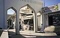 Emirate1987-030 hg.jpg