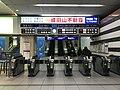 Entrance of Kyobashi Station (Keihan).jpg