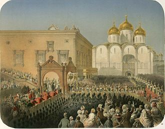 Procession of Tsar Alexander II into Dormition Cathedral in Moscow during his coronation in 1856 Entry Processin.jpg
