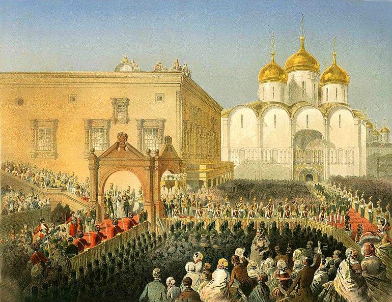 Коронация Александра II в 1856.