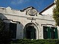 Escola Montserrat Malgrat de Mar 3.jpg