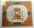Escudo de España (azulejo).jpg