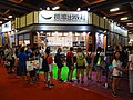 Ever Glory Publishing booth entrance, Comic Exhibition 20180818a.jpg