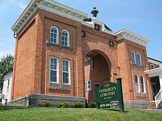 Evergreen Cemetery (Adams County, Pennsylvania) - Image: Evercemadams gatehouse