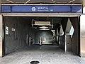 Exit C, Xinjiekou Station, Beijing Subway.jpg