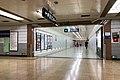 Exit C interface of Xidan Station (20190531145939).jpg