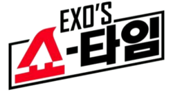 Exo's 쇼타임.png