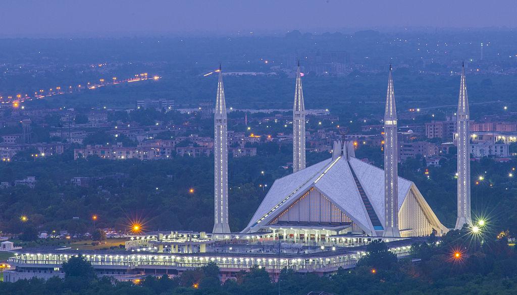 Faisal Masjid From Damn e koh.jpg
