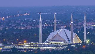 Islamabad Capital of Pakistan
