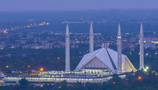 Faisal Masjid From Damn e koh