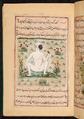 Faraḥ nāmah 081.png