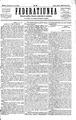 Federațiunea 1868-06-09, nr. 87.pdf