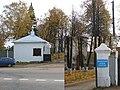 Fedorovskiy monastyr.jpg