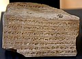 Fired clay brick. The cuneiform inscription mentions the name of the Elamite king Shilhak-Inshushinak I. Middle Elamite Period, 1150-1120 BCE. From Liyan, Iran. British Museum.jpg
