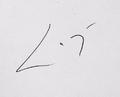 Firma Alejandro Lanús.png