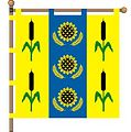Flag mkomushyvate s.jpg