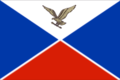 Flag of Essentuki (Stavropol krai) (2004).png