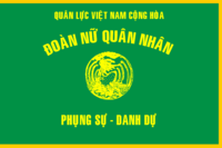 Flag of South Vietnamese Women's Armed Forces Corps.png