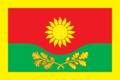 Flag of Terengulskoe (Ulyanovsk oblast).png