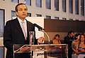 Flickr - Πρωθυπουργός της Ελλάδας - Αντώνης Σαμαράς - Παρουσίαση Κυπέλλου Σπύρου Λούη.jpg