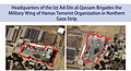 Flickr - Israel Defense Forces - Headquarters of the Military Wing of Hamas.jpg