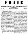 Foaie pentru minte, inima si literatura, Nr. 32, Anul 1840.pdf