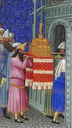 Ten Commandments in Catholic theology - Image: Folio 29r The Ark of God Carried into the Temple