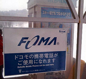 FOMA's relation image