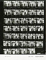Ford A0098 NLGRF photo contact sheet (1974-08-13)(Gerald Ford Library).jpg