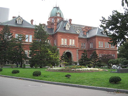 Former Hokkaido Government Office in Chuo-ku, Sapporo Former government office, Hokkaido.JPG