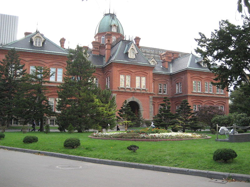 Former government office, Hokkaido.JPG