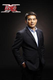 Jiang Hua (businessman) Chinese fight promoter