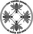 Four-bees emblem.jpg
