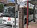 Fuji Express Yokohama Town Bus at Hinodecho 02.jpg
