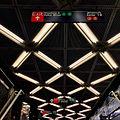 Fulton St ceiling vc.jpg