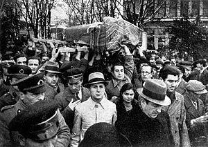 Mehmet Akif Ersoy - Funeral of Mehmet Akif Ersoy, 28 December 1936
