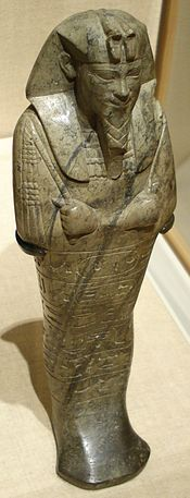 Funerary figure of King Senkamanisken.jpg