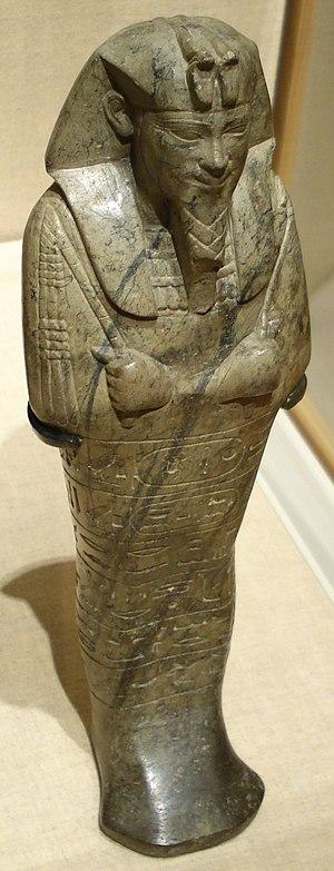 Senkamanisken - An ushabti figurine of Senkamanisken