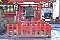 Futarasan Shrine (Nikko) tourou.JPG