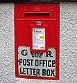 GR Letter Box, Welton - geograph.org.uk - 529246.jpg