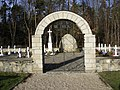 Gate with the inscription 5. Thou shalt not kill, cemetery of Polish victims of the German massacre in Sochy from June 1, 1943.jpg