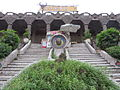 Gaudi-style entrance to the Porcelain Palace, Foreigners Street, Chongqing.JPG