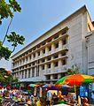 Gedung Arsip Bank Mandiri - panoramio.jpg