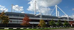 Genting Arena - Exterior of venue under new signage (c.2016)